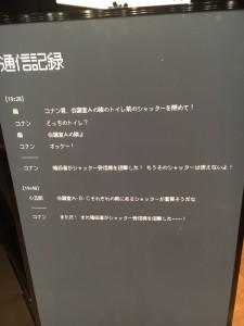 IMG_0823[1]
