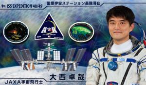2016-07-25 11_36_46-大西卓哉(JAXA宇宙飛行士) - Google+