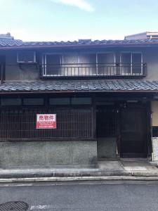 京都売り物件